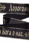 black-line-medium-gold